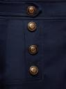 Юбка-трапеция с декоративными пуговицами oodji для женщины (синий), 21600305-1/14522/7900N