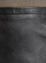 Юбка из искусственной кожи с декоративными молниями oodji для женщины (черный), 18H00002B/45629/2900N