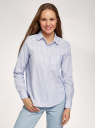 Рубашка из хлопка в полоску oodji для женщины (белый), 13K11021-4/49816/1075S