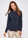 Блузка из струящейся ткани с воланами oodji #SECTION_NAME# (синий), 21411090/36215/7912D - вид 2