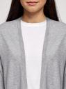 Кардиган вязаный без застежки oodji для женщины (серый), 63212581-1B/46629/2300M