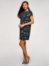 Платье прямое базовое oodji #SECTION_NAME# (черный), 22C01001-1B/45559/2919F - вид 6