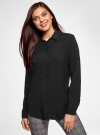 Блузка с нагрудными карманами и регулировкой длины рукава oodji #SECTION_NAME# (черный), 11400355-9B/42807/2900N - вид 2
