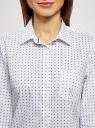 Рубашка базовая с нагрудным карманом oodji #SECTION_NAME# (белый), 11403205-9/26357/1075G - вид 4