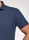 Рубашка хлопковая с коротким рукавом oodji #SECTION_NAME# (синий), 3L210051M/19370N/7975G - вид 5