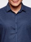 Рубашка хлопковая приталенная oodji #SECTION_NAME# (синий), 3L310143M/46603N/7975G - вид 4