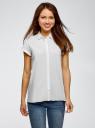 Рубашка прямого силуэта с короткими рукавами oodji для женщины (белый), 11411141/46401/1000N