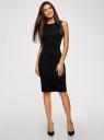 Платье облегающего силуэта на молнии oodji для женщины (черный), 14005139/33185/2900N