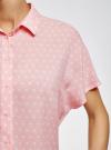 Блузка вискозная свободного силуэта oodji #SECTION_NAME# (розовый), 11405139/24681/4010D - вид 5