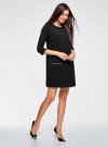 Платье свободного силуэта с декоративными молниями oodji #SECTION_NAME# (черный), 11900171/38248/2900N - вид 6
