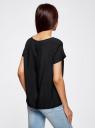 Блузка вискозная свободного силуэта oodji #SECTION_NAME# (черный), 21411119-1/26346/2900N - вид 3