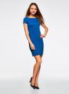 Платье из фактурной ткани с вырезом-лодочкой oodji #SECTION_NAME# (синий), 14001117-11B/45211/7502N - вид 6