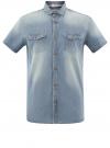 Рубашка джинсовая приталенная oodji #SECTION_NAME# (синий), 6L510000M/35771/7500W