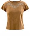 Блузка из искусственной замши с декором из металлических страз oodji #SECTION_NAME# (коричневый), 11411115/45622/3700N