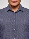 Рубашка приталенная из хлопка oodji #SECTION_NAME# (синий), 3L110354M/49029N/7910O - вид 4