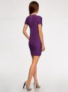 Платье трикотажное с коротким рукавом oodji #SECTION_NAME# (фиолетовый), 14011007B/45262/8000N - вид 3