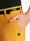 Брюки-чиносы с ремнем oodji #SECTION_NAME# (желтый), 11706190-3B/32887/5200N - вид 5