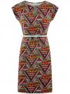 Платье трикотажное с ремнем oodji #SECTION_NAME# (разноцветный), 24008033-2/16300/4529G