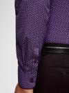 Рубашка базовая приталенная oodji #SECTION_NAME# (фиолетовый), 3B110019M/44425N/8880G - вид 5
