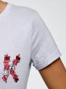 Футболка хлопковая с надписью oodji для женщины (фиолетовый), 14701080-9/48442/8045P