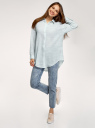 Рубашка удлиненная свободного силуэта oodji для женщины (зеленый), 13L11028/49973/6010S