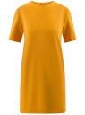 Платье из плотной ткани с молнией на спине oodji для женщины (желтый), 21910002/42354/5200N