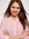 Рубашка хлопковая с воротником-стойкой oodji для женщины (розовый), 23L12001B/45608/4000N
