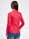 Рубашка приталенная с V-образным вырезом oodji #SECTION_NAME# (розовый), 11402092B/42083/4D00N - вид 3