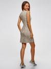 Платье трикотажное облегающего силуэта oodji #SECTION_NAME# (серый), 24005126-2/18610/2331E - вид 3