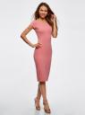 Платье миди с вырезом на спине oodji для женщины (розовый), 24001104-5B/47420/4B00N