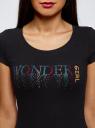 Футболка со стразами и вырезом-капелькой на спине oodji для женщины (черный), 14701026-11/46147/2919P