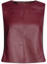 Жилет из искусственной кожи на молнии oodji для женщины (красный), 18C00001/45085/4900N