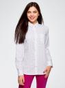 Рубашка базовая из хлопка oodji #SECTION_NAME# (белый), 13K03007B/26357/1029G - вид 2