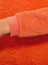 Свитшот из фактурной ткани прямого силуэта oodji #SECTION_NAME# (оранжевый), 14801037-3/46435/5500N - вид 5