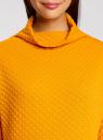 Джемпер из фактурной ткани с широким воротом oodji для женщины (желтый), 24808005/45964/5200N