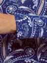 Водолазка хлопковая oodji #SECTION_NAME# (синий), 15E02001/46147/7957E - вид 5