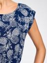 Платье вискозное без рукавов oodji #SECTION_NAME# (синий), 11910073B/26346/7930O - вид 5