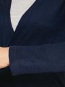 Кардиган вязаный без застежки oodji для женщины (синий), 63212577/46629/7900N