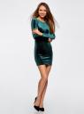Платье прилегающего силуэта из бархата oodji для женщины (зеленый), 14000165/46056/6C00N