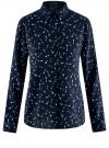Блузка вискозная прямого силуэта oodji #SECTION_NAME# (синий), 11411098-3/24681/7912G