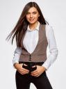 Жилет классический с декоративными карманами oodji для женщины (бежевый), 12300102/22124/3337C