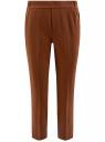 Брюки зауженные на эластичном поясе oodji для женщины (коричневый), 11703091/18600/3700N