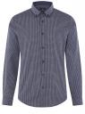 Рубашка приталенная из хлопка oodji #SECTION_NAME# (синий), 3L110360M/48958N/7975G