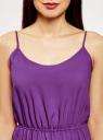Сарафан базовый на резинке и тонких бретелях oodji для женщины (фиолетовый), 11900157B/14897/8000N