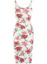 Платье-майка трикотажное oodji для женщины (белый), 14015007-2/47420/1245F
