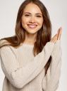 Джемпер удлиненный меланжевый oodji для женщины (бежевый), 73807605-3B/50066/3312M