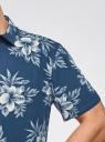 Рубашка прямая с цветочным принтом oodji #SECTION_NAME# (синий), 3L400003M/48205N/7974F - вид 5