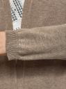 Кардиган удлиненный с карманами oodji для женщины (бежевый), 63212572/18239/3500M