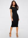 Платье миди (комплект из 2 штук) oodji #SECTION_NAME# (черный), 24001104T2/47420/2900N - вид 6
