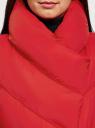 Куртка стеганая с объемным воротником oodji #SECTION_NAME# (красный), 10200079/32754/4500N - вид 4